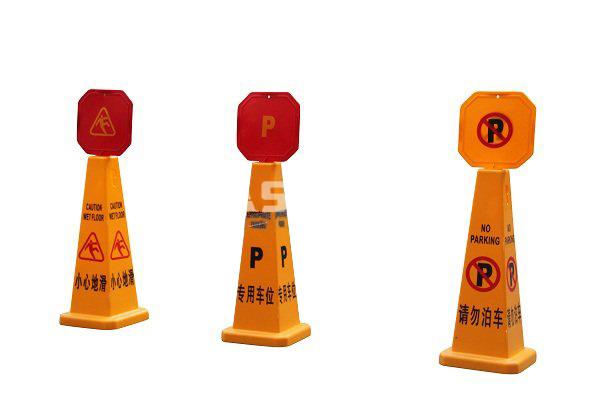 Parcheggio di plastica leggero nessun parcheggio segnale di