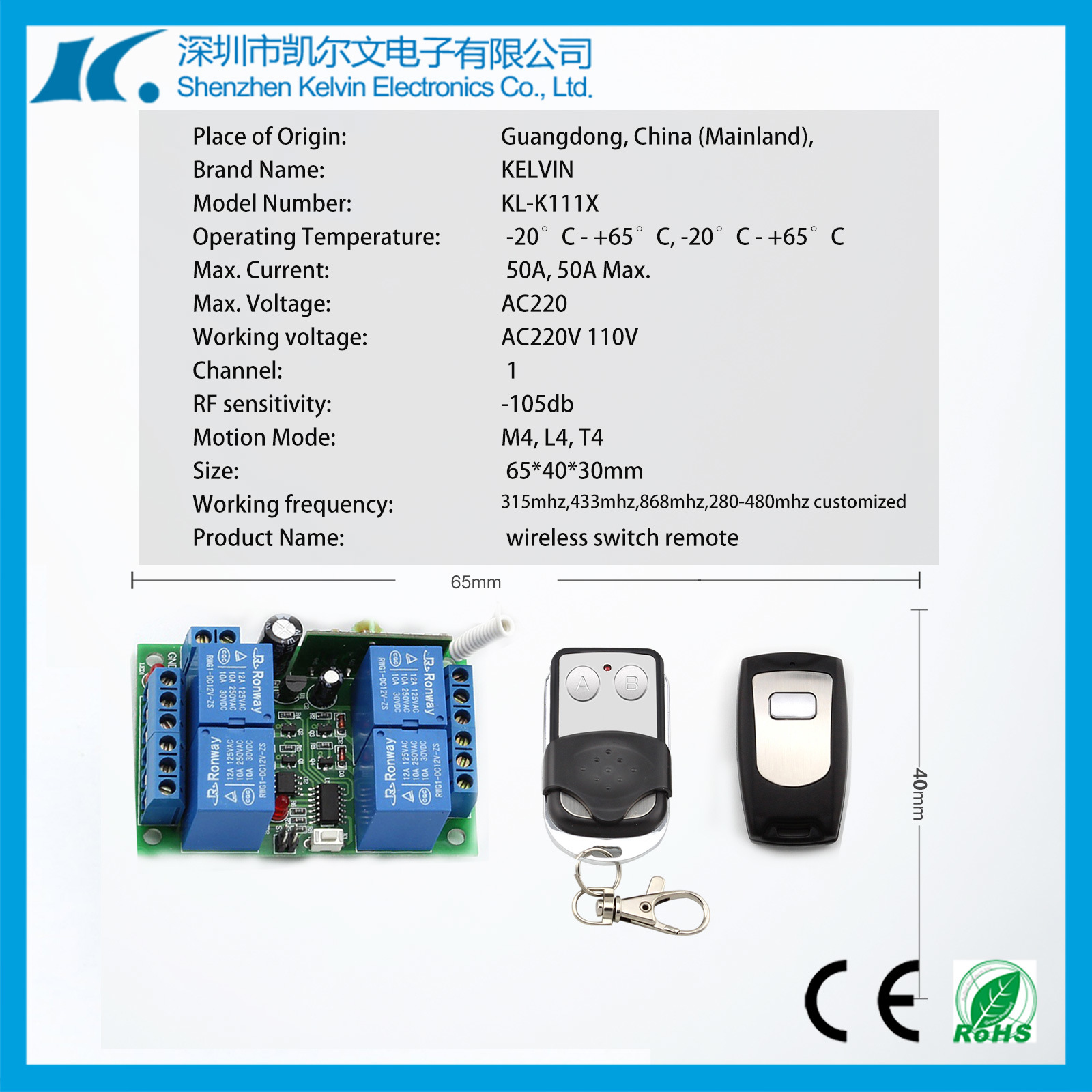 4 Channel Learning Code Univesal Rf Remote Control Switch Kl K400c Momentary Wiring Diagram Working Mode