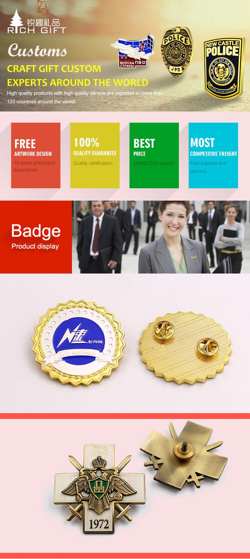 Promotion Gift Wholesale Metal Police Military Name Enamel Lapel Pin