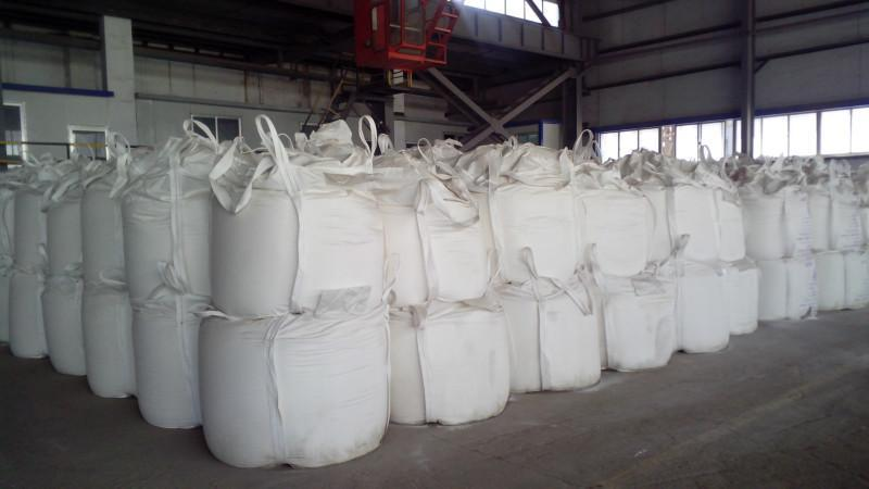 Excellent Grade Ammonium Polyphosphate for Fire Proof Coatings