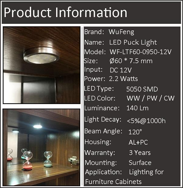 DC12V 2.2W Ultrathin Aluminum 60mm LED Puck Light for Home Decoration
