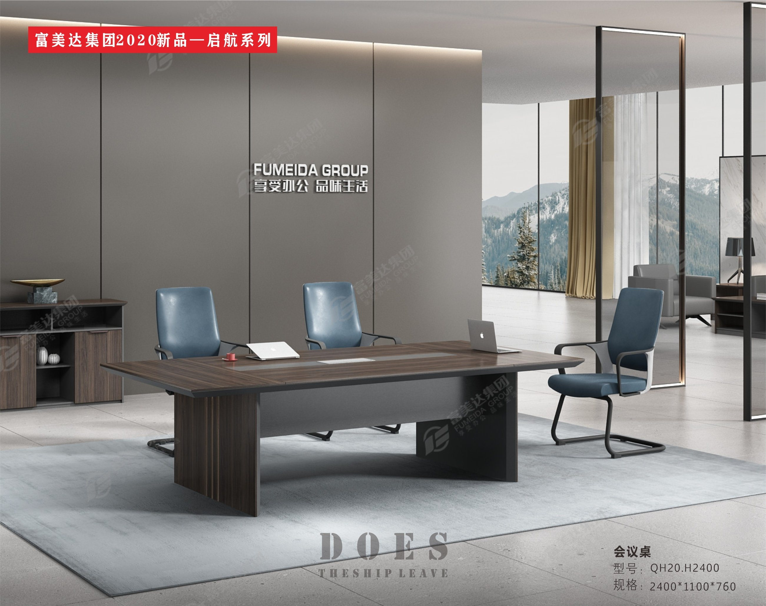 Modern Office Commercial Meeting Table Modern Comference Tables