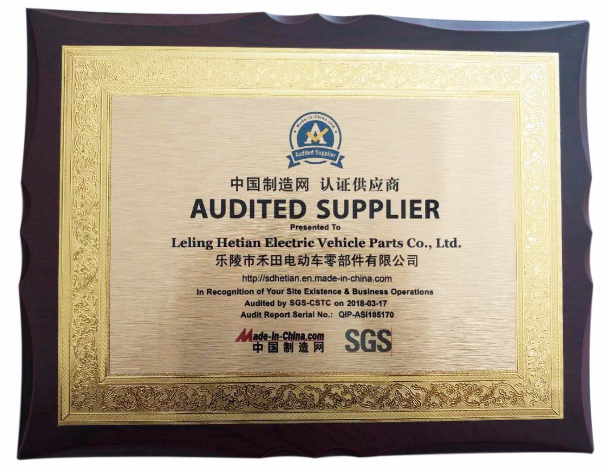 sgs certificate 72v water cooled low rpm dc output range extender