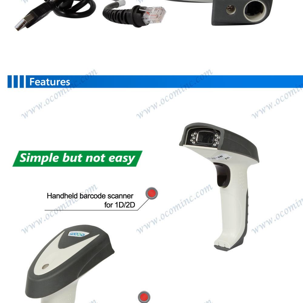High Quality Handheld 2D Bar Code Reader for 1d/2D Barcode