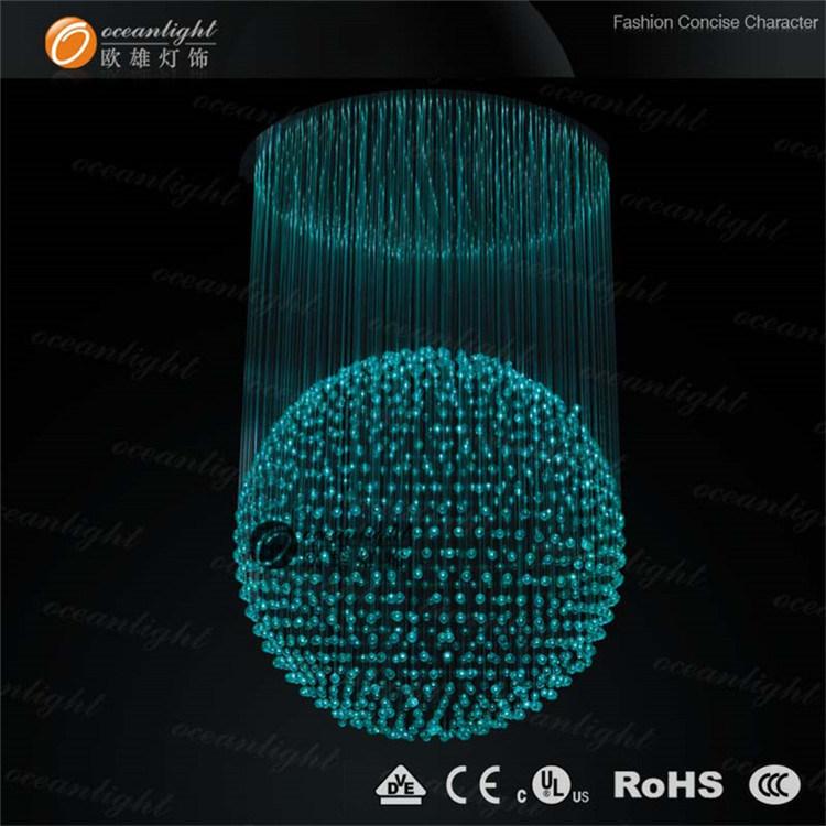 lustre fibre optique en fibre optique lustre d 39 clairage. Black Bedroom Furniture Sets. Home Design Ideas