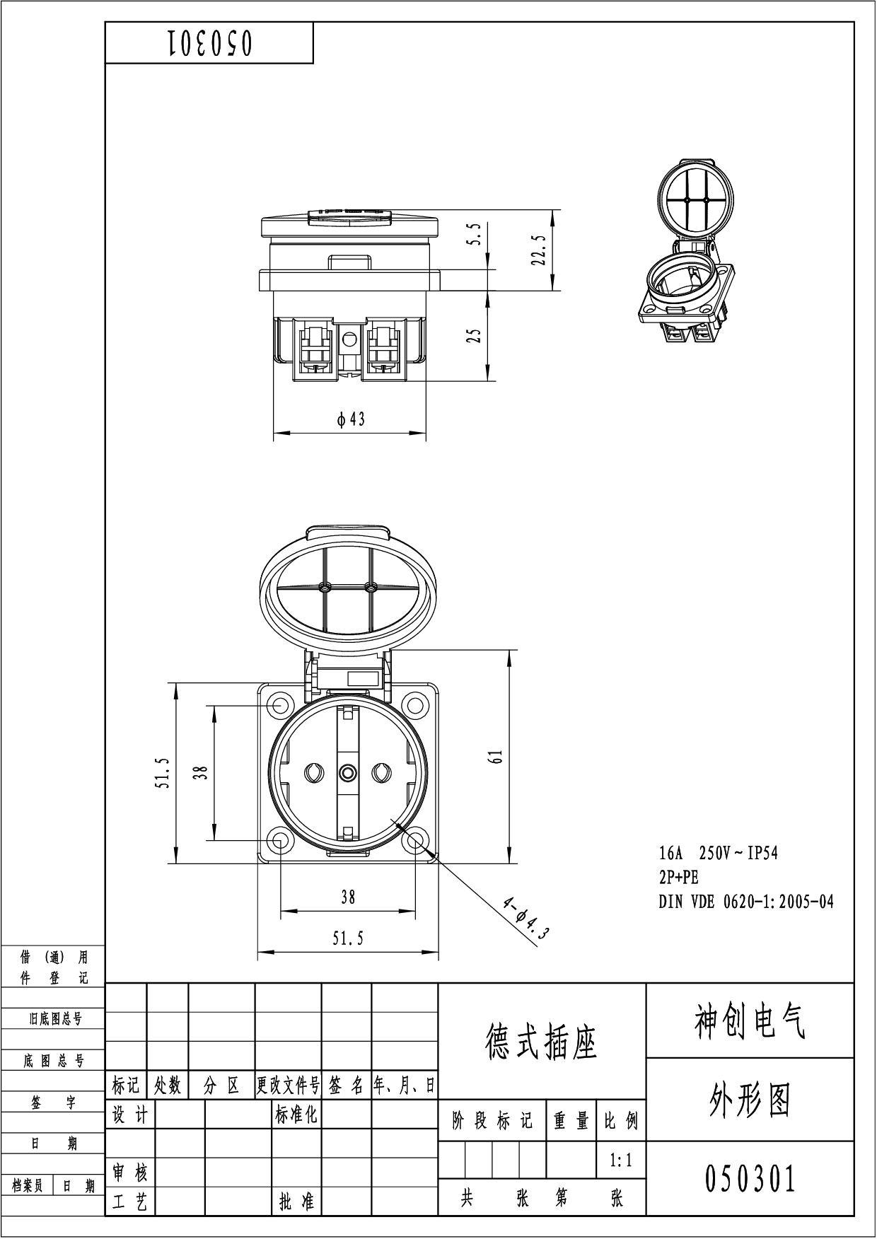 European Outlet Wiring Diagrams Explained Diagram Plug Schuko Socket Electricity Basics 101 U2022 3 Way