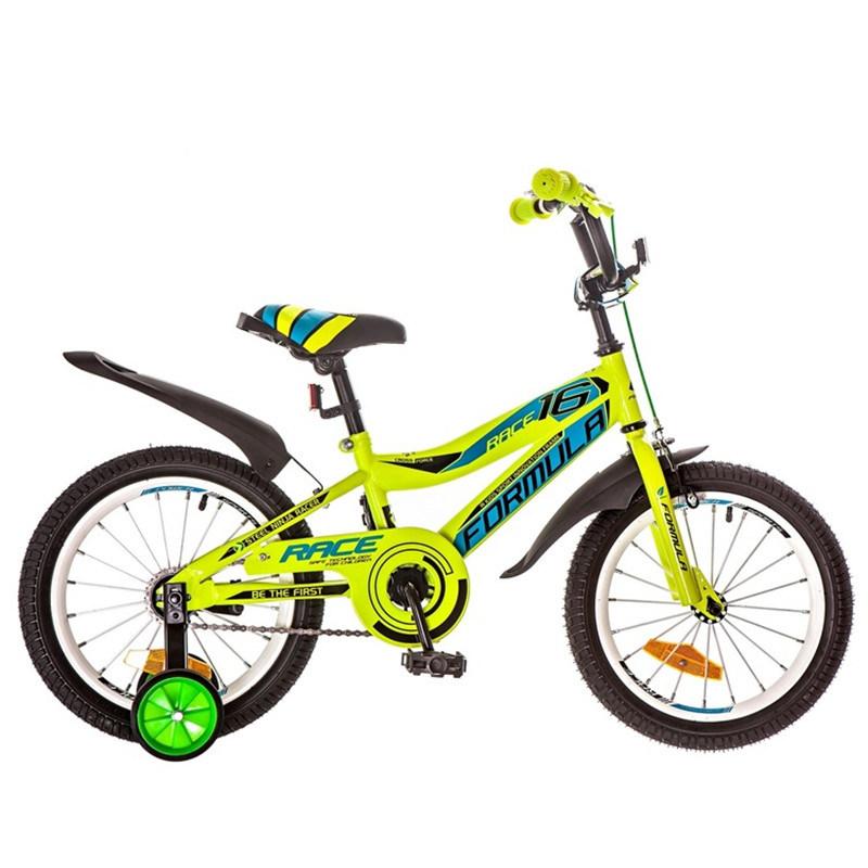 Estructura de acero Ce bicicletas BMX Kids/Niños bicicletas para ...