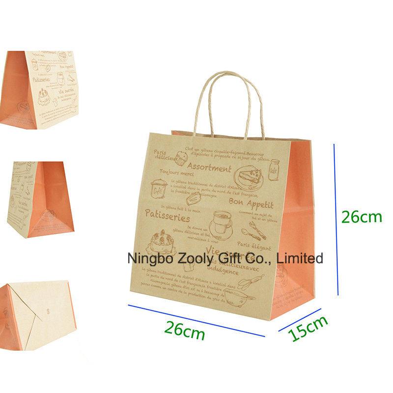 recyclage du papier kraft brun sac cadeau avec poign e torsad e g teau sac d 39 emballage. Black Bedroom Furniture Sets. Home Design Ideas