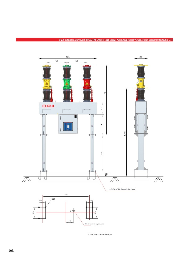 405 Series Vacuum Circuit Breaker Outdoor Protectors China Switch For Operating On Wiring Diagram Of More Information Please Visit The Company Website