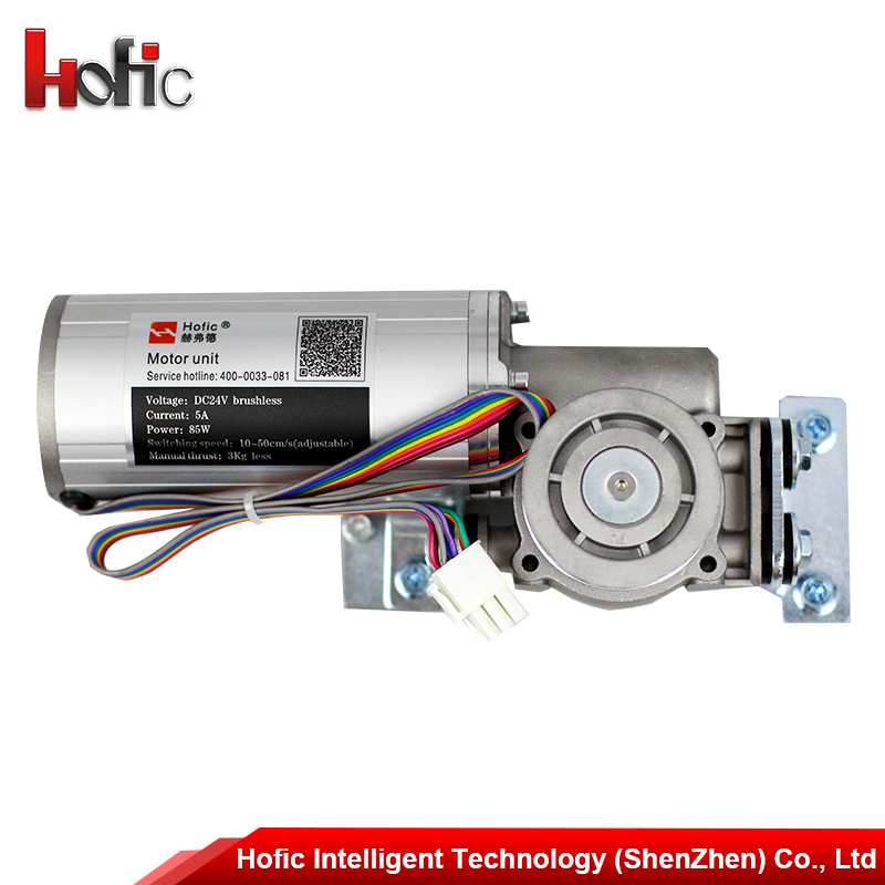 Electric High Speed Fast Rapid Automatic Sliding Glass Door Motors