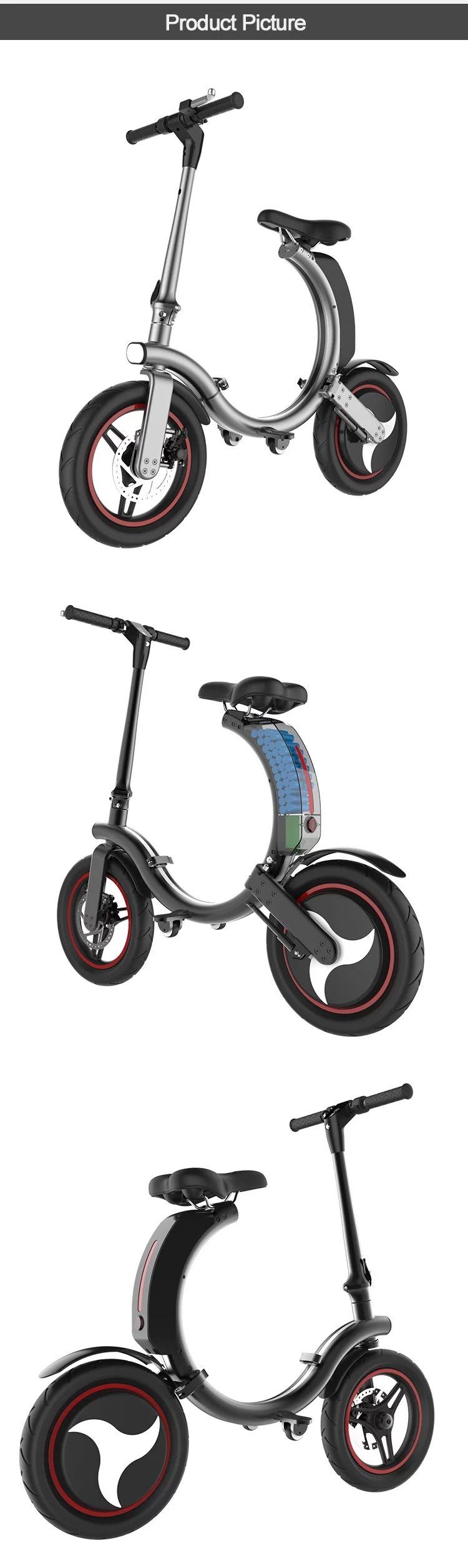 [Hot Item] 500W 14inch Full Folding Electric Bicycle, Foldable Ebike
