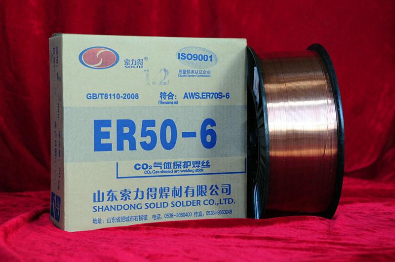 CO2 Gas Shield Welding Wire Er70s-6 MIG Welding Wire/Welding ...