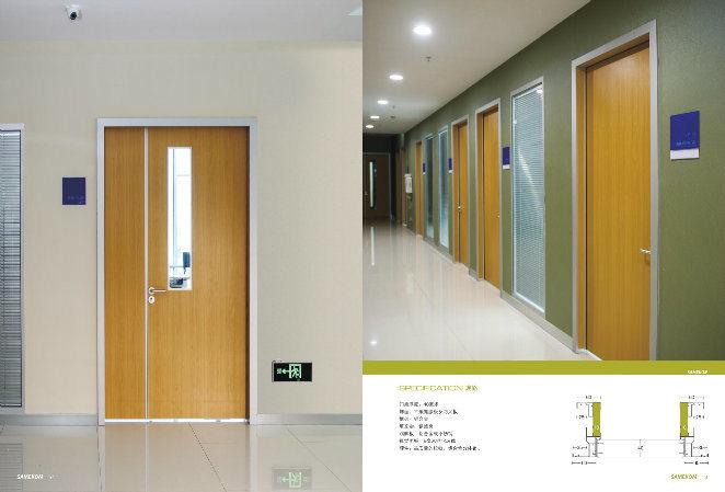 L\'intérieur de la porte de l\'hôpital en usine de Foshan porte en ...