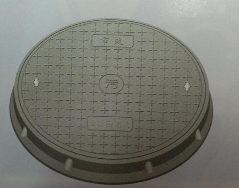 Tecnica di azionamento nella prassi presso smc sew eurodrive