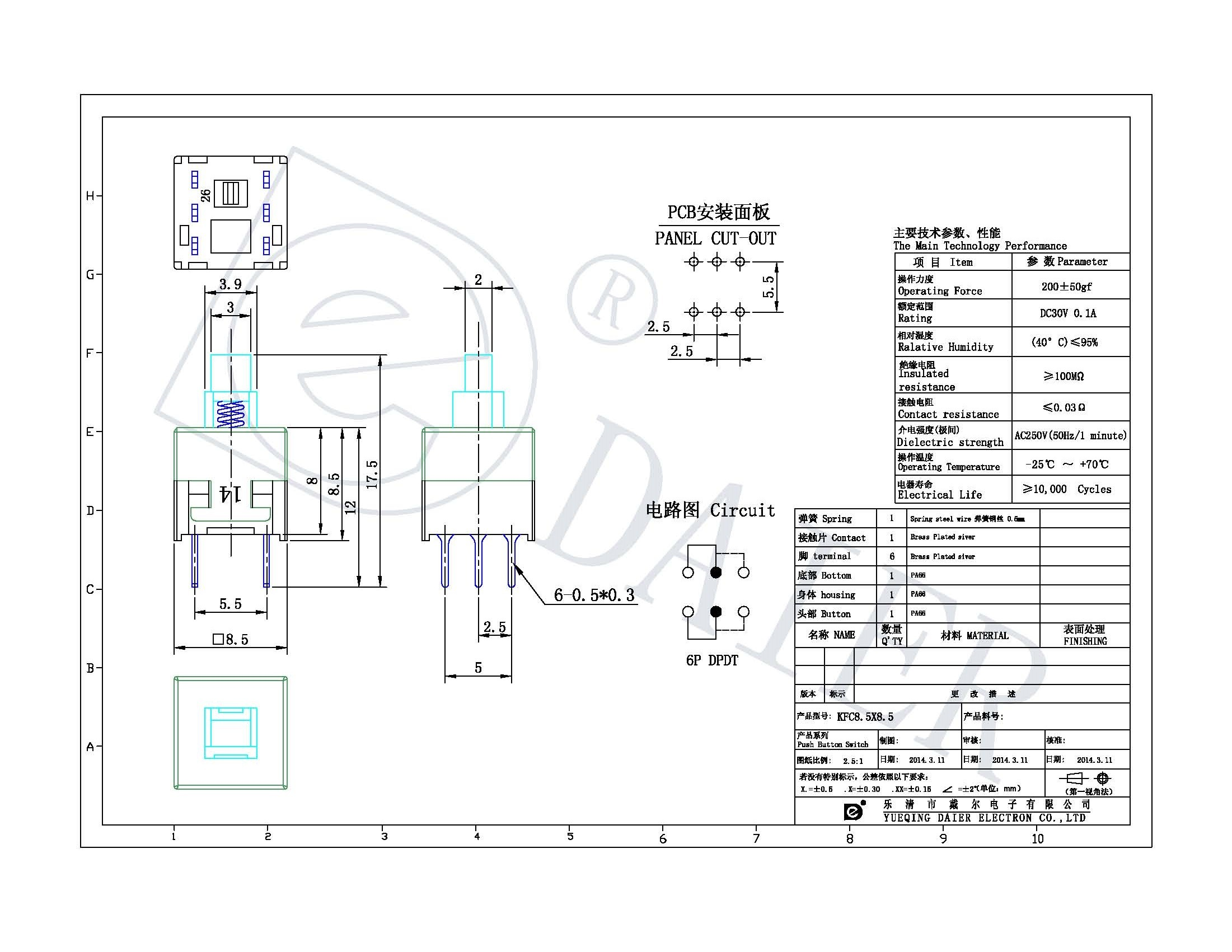 Dpdt on on 2way Latching 6 Pin Push Button Switch