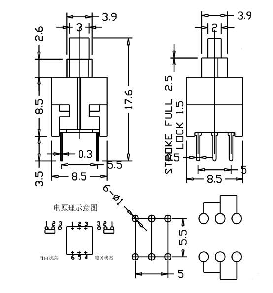 8 5 x 8 5 mm  sin bloqueo moment u00e1neo de bloqueo interruptor pulsador t u00e1ctil tacto 6 pin  u2013 8 5 x 8