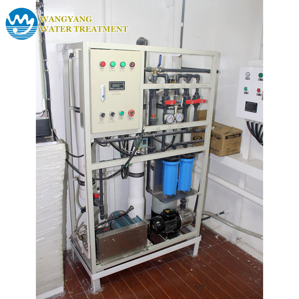 Reverse Osmosis Ro Water Treatment China Process Flow Diagram Plant