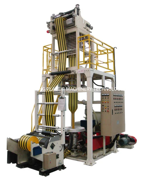 Two Colors Plastic Film Blowing Machine