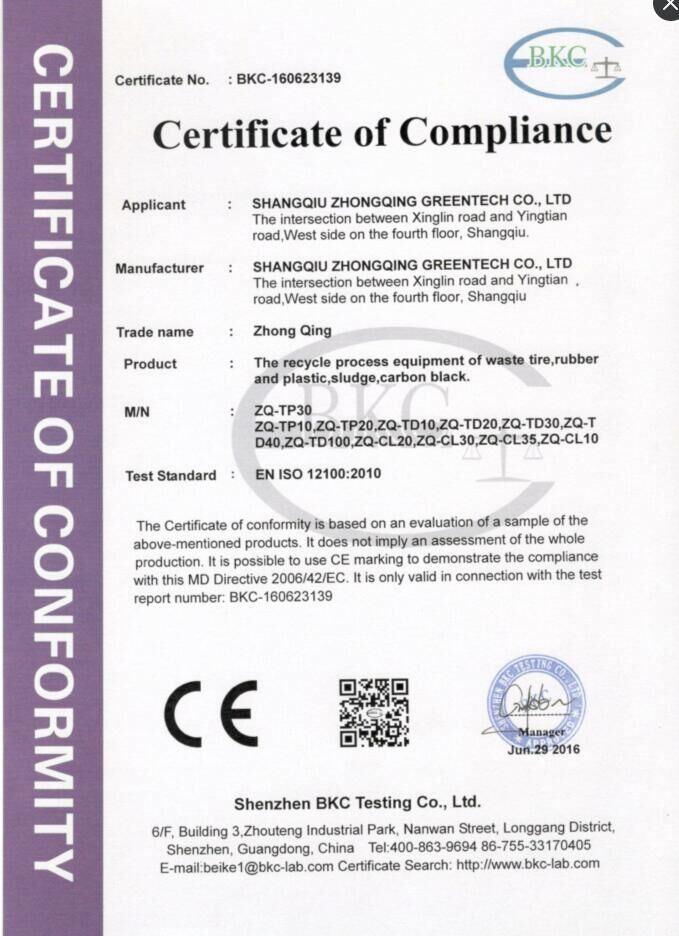 Сертификация установок пиролиза сертификат исо 9001 - 2008 цена