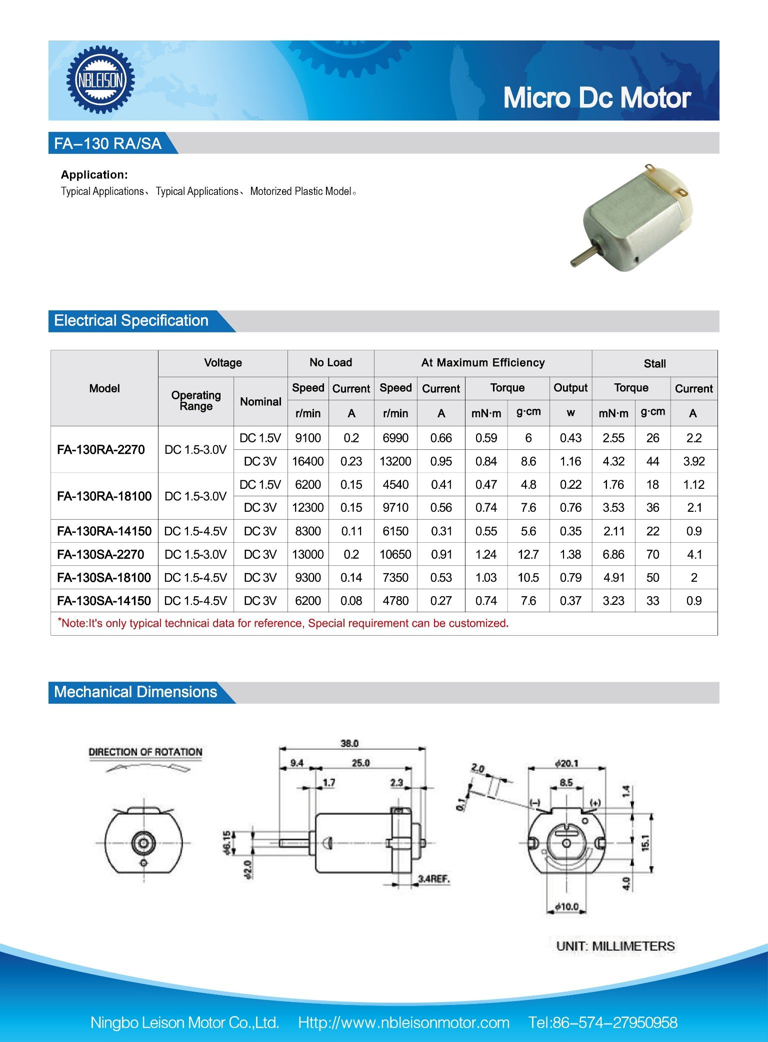 Note: The data sheet is only for reference, We can make the motor according to your requirement after Evaluation