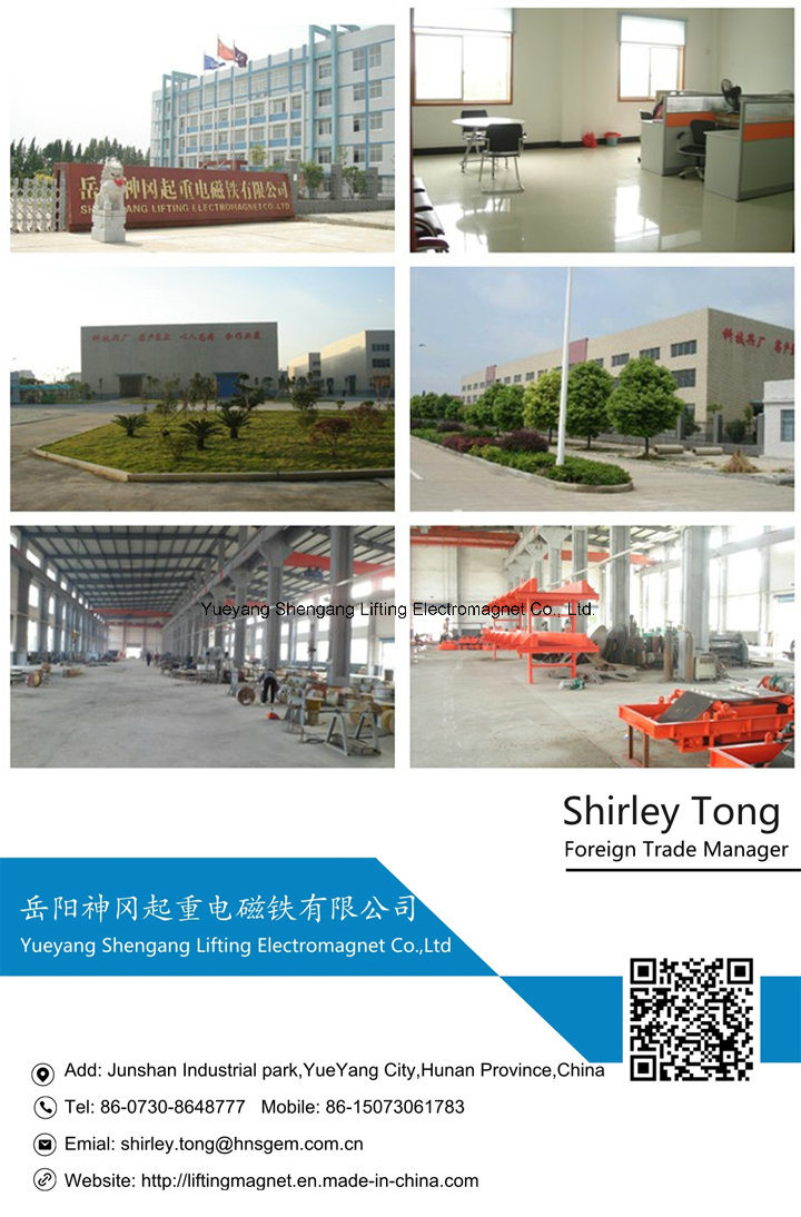 Square Type Steel Plate Electro Magnetic Chuck China Wiring Diagram We Highly Appreciate Your Any Enquiry By Email Fax Or Instant Message Will Reply Within 24 Hours Please Fell Free To Call Us At