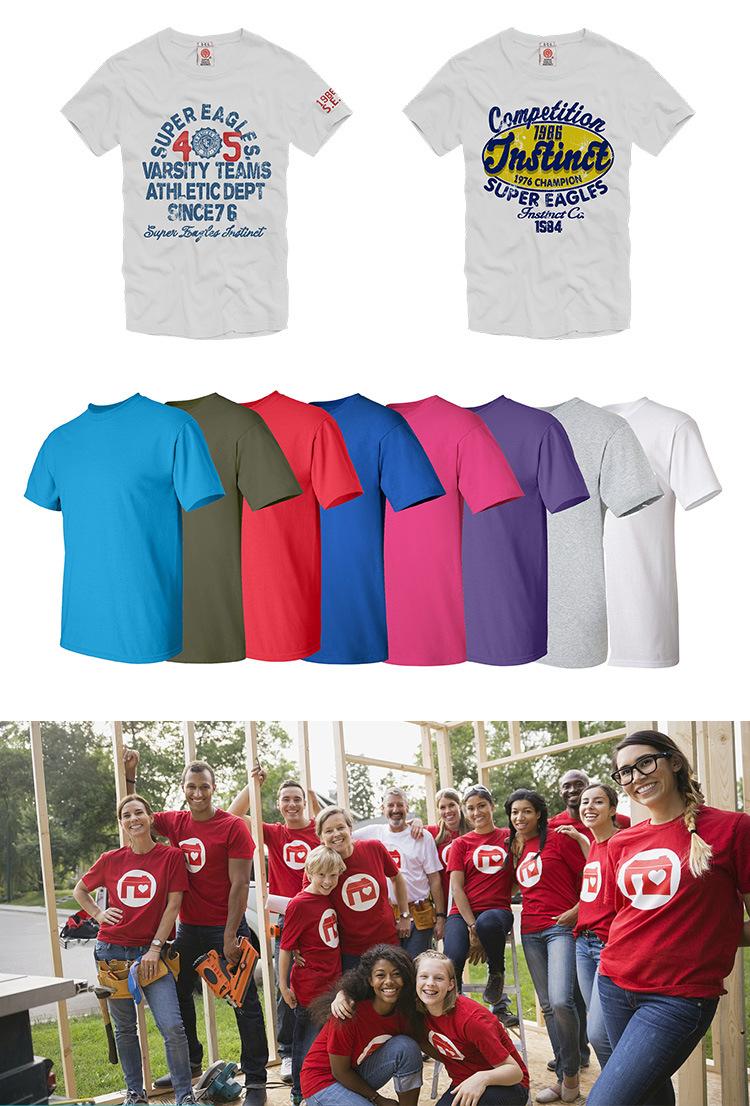 60ce49c8 Cheap Bulk Tee Shirts - DREAMWORKS