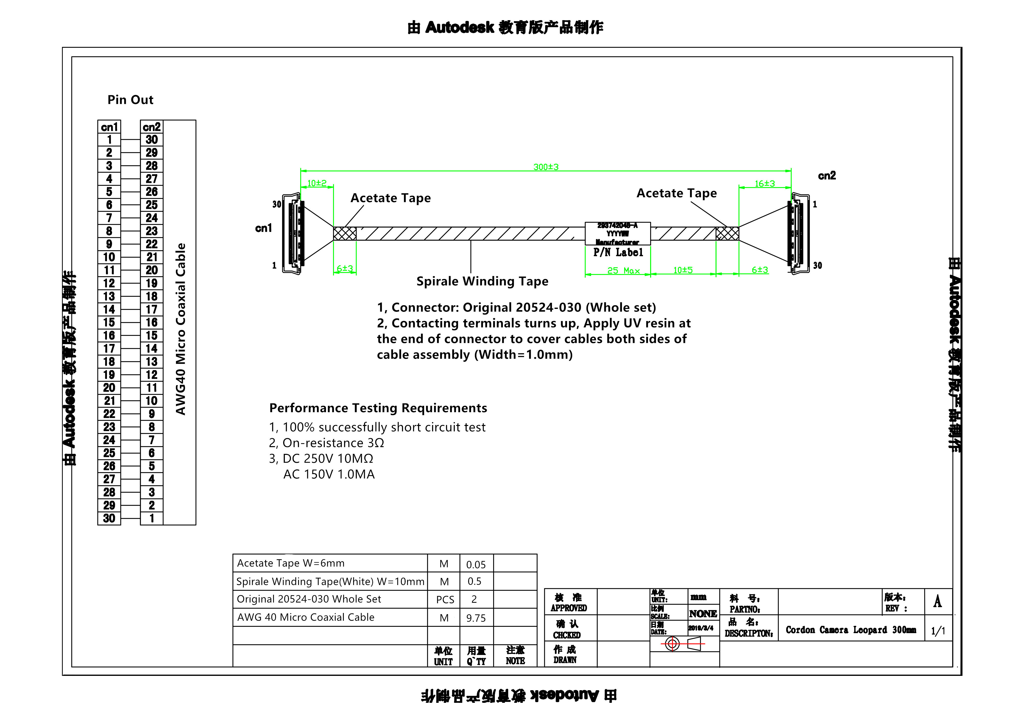 LED Stage Light Auto Part Wiring Diagram VGA Cable Lvds ... on
