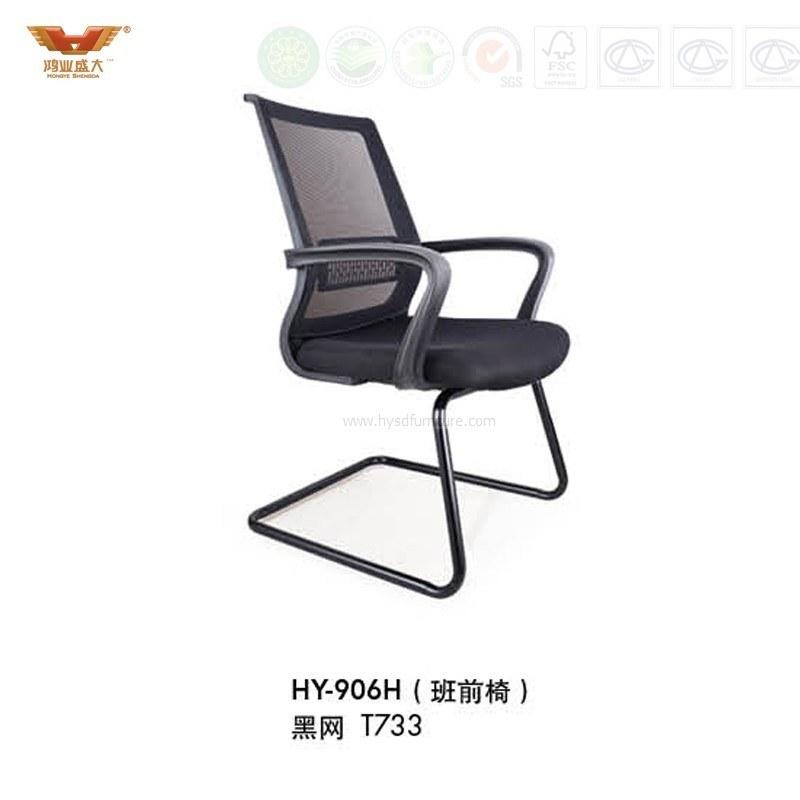 Nuevo diseño de malla de la sala de reuniones las sillas de oficina ...
