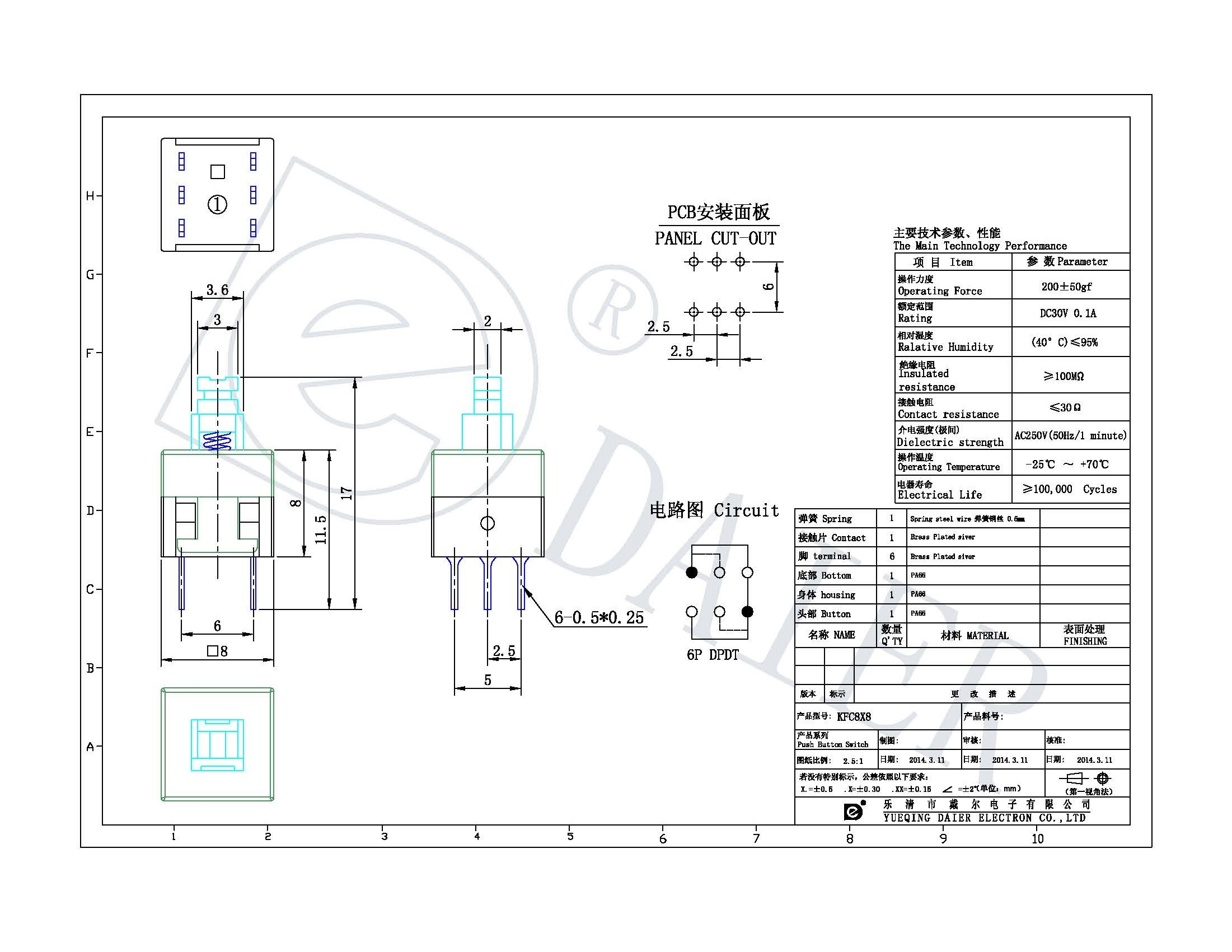 On Latching Pcb Plastic 6 Pin Push Button Switch China Dpdt Footswitch Wiring Product Show