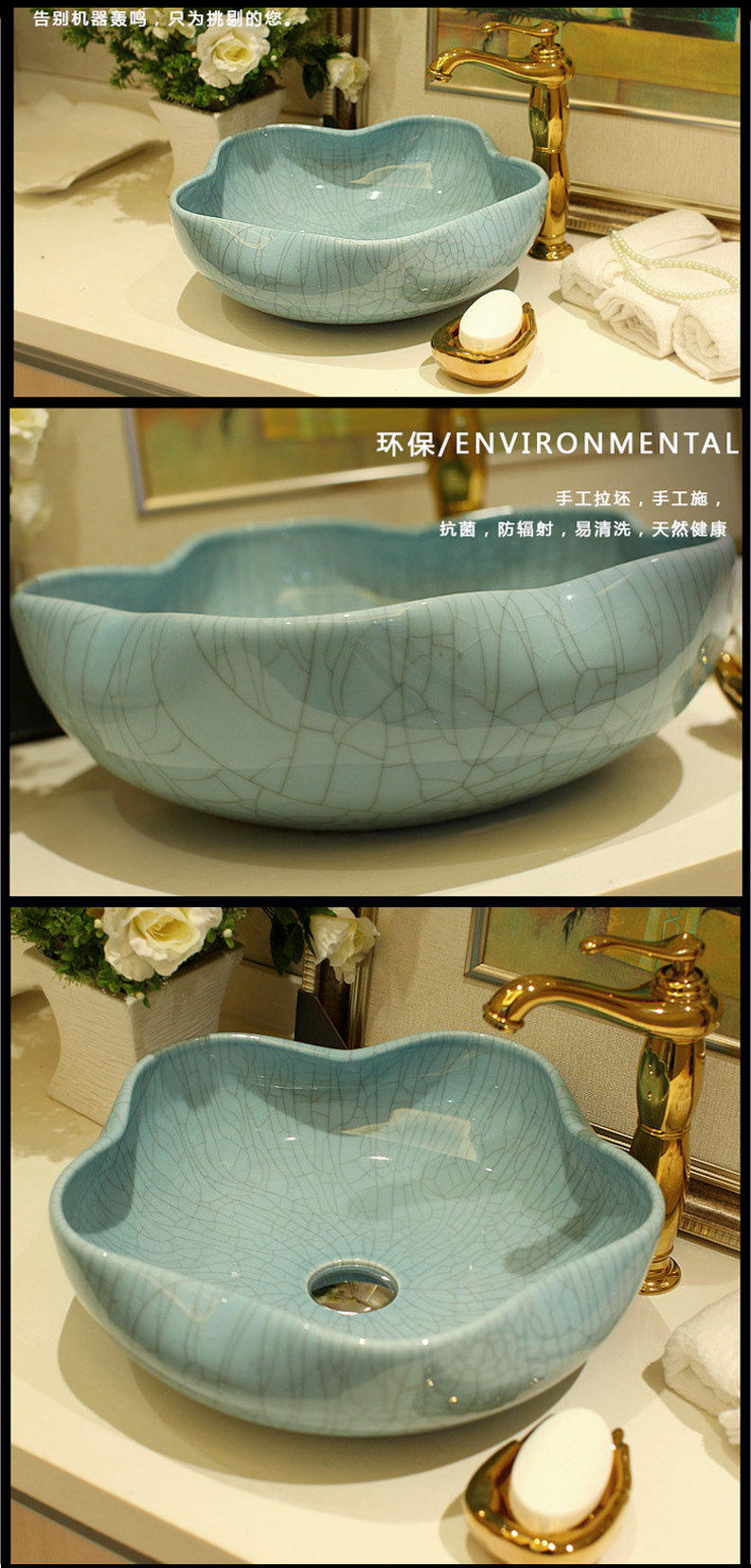 Smart Expo - Five colors handmade ceramic bathroom sink with cracked ...