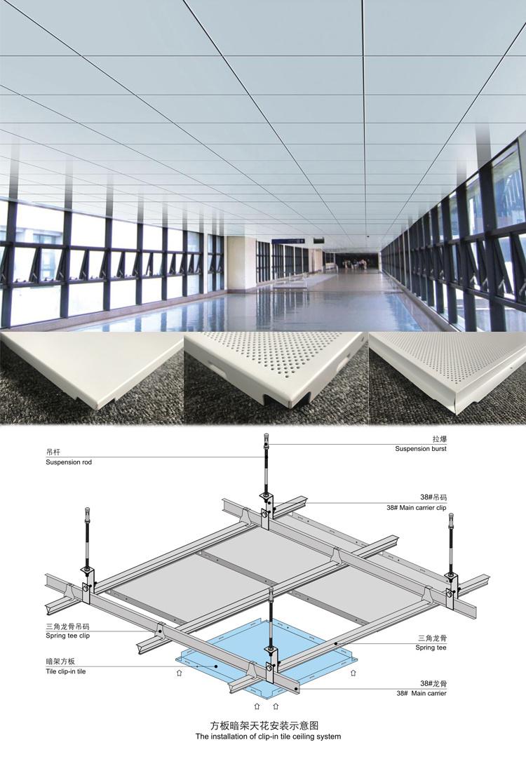 Image of: Antique Ceiling Tiles Decorative Drop Ceiling Tiles 2×4 China Ceiling Ceiling Tile Made In China Com