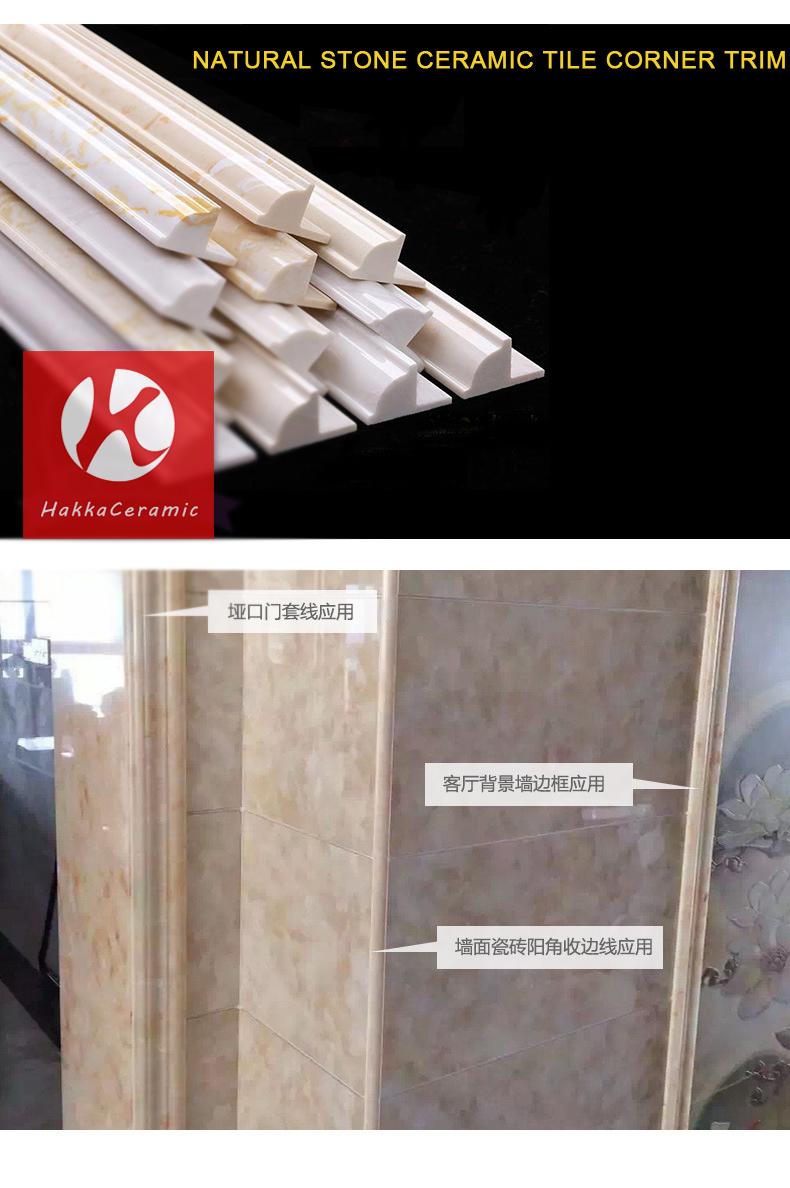 Hydroment ceramic tile grout choice image tile flooring design ideas hydroment ceramic tile grout choice image tile flooring design ideas quarter round ceramic tile trim choice dailygadgetfo Choice Image