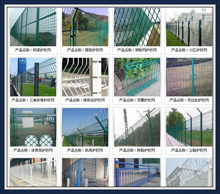 Alle Produkte zur Verfügung gestellt vonAnping Shuoye Wire Mesh ...