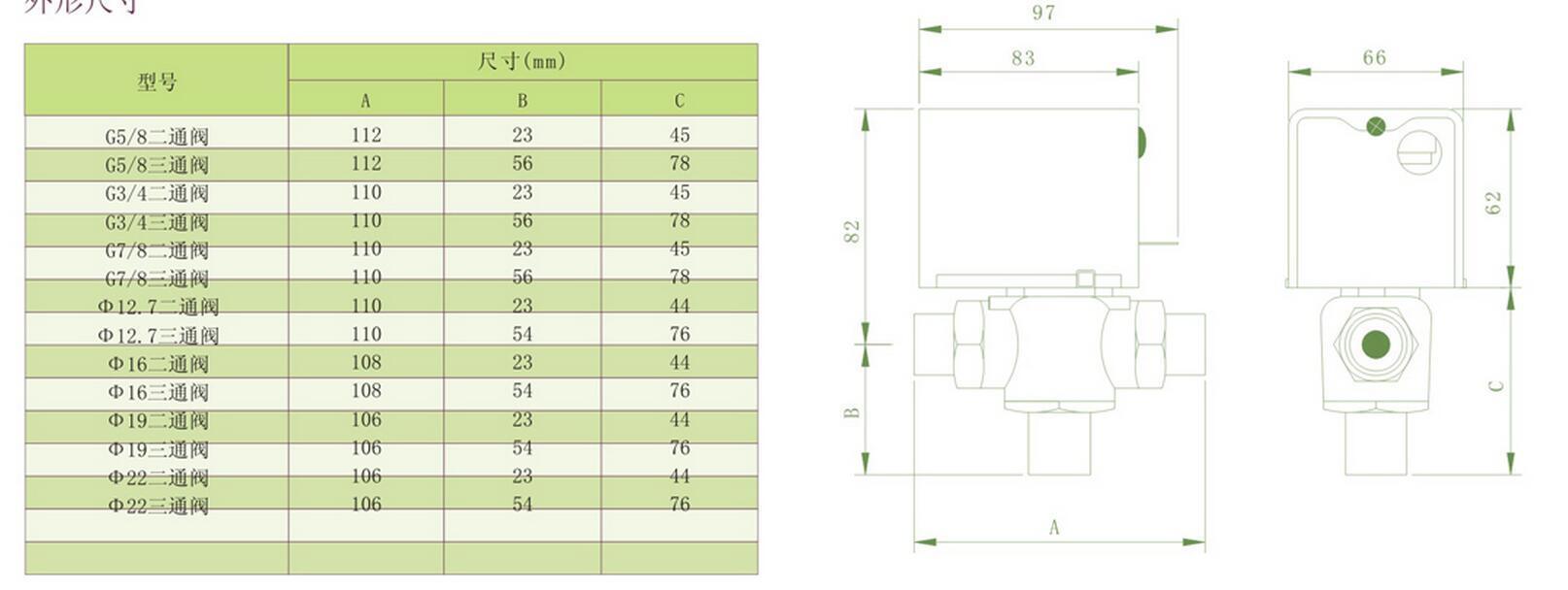 Honeywell 2 3 Port Way Motorized Zone Valve Htw W27 F China Hydronic Wiring Diagram For Faq