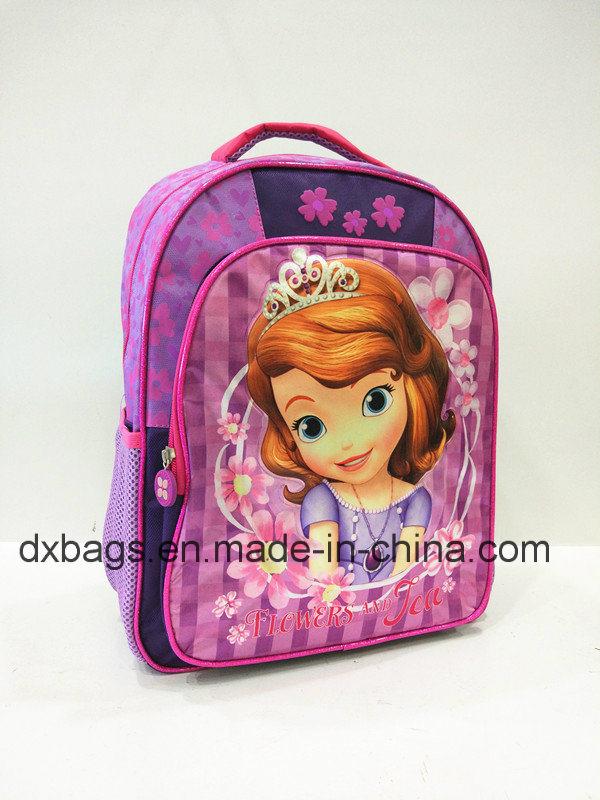 София детской школы рюкзак для 2017 – София детской школы рюкзак для ... b07a71351291e