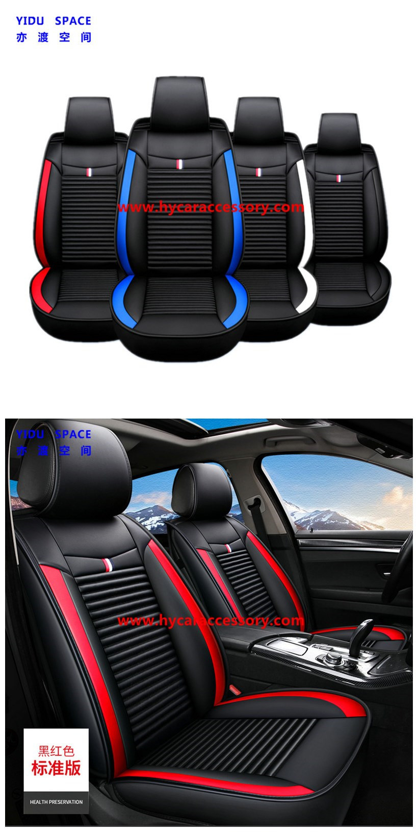 Car Accessories All Weather Universal Super Fiber Leather Auto Car Seat Cover China Car Cushion Car Seat Cushion Made In China Com