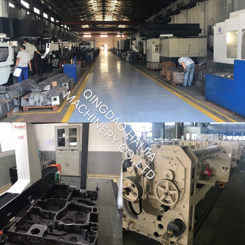 China Water Jet Cotton Fabric Textile Weaving Machine