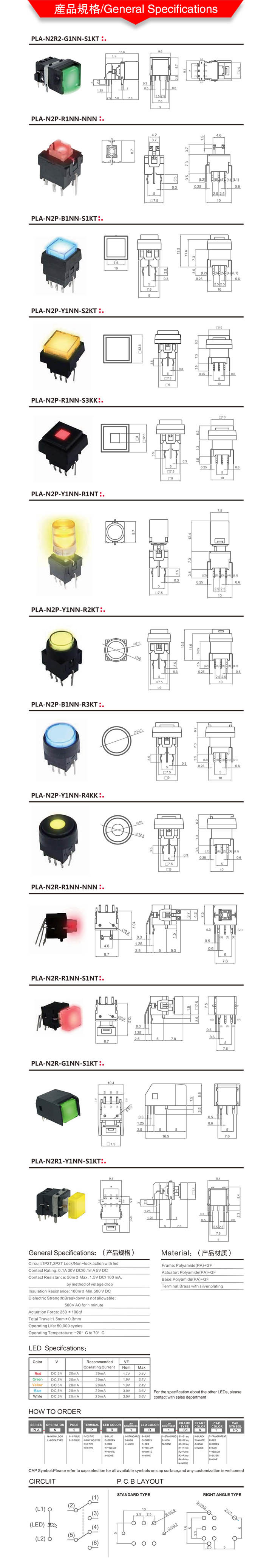 Illuminated Push Button Micro Electrical Wall Switch China Schematic Symbol Lock None Type High Bright Led Illumination Long Life Many Cap Dimension And Laser Etching Options We Can Insert Film Between
