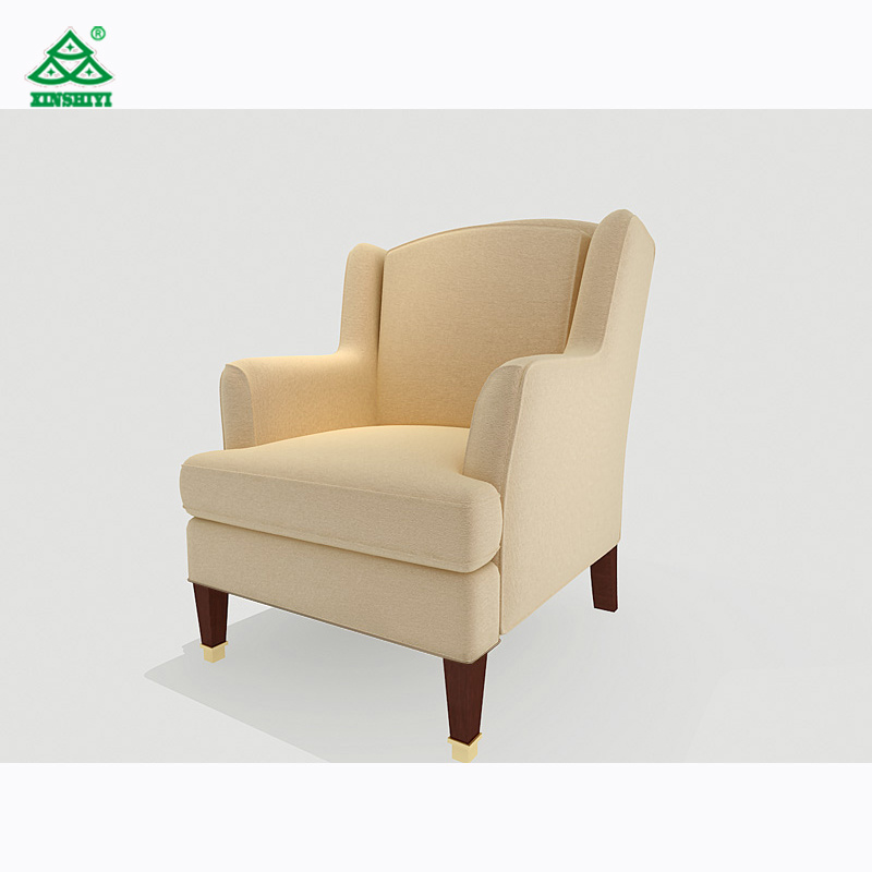 Sing Sofa One Seat For Retailer, What Is A Single Sofa Called