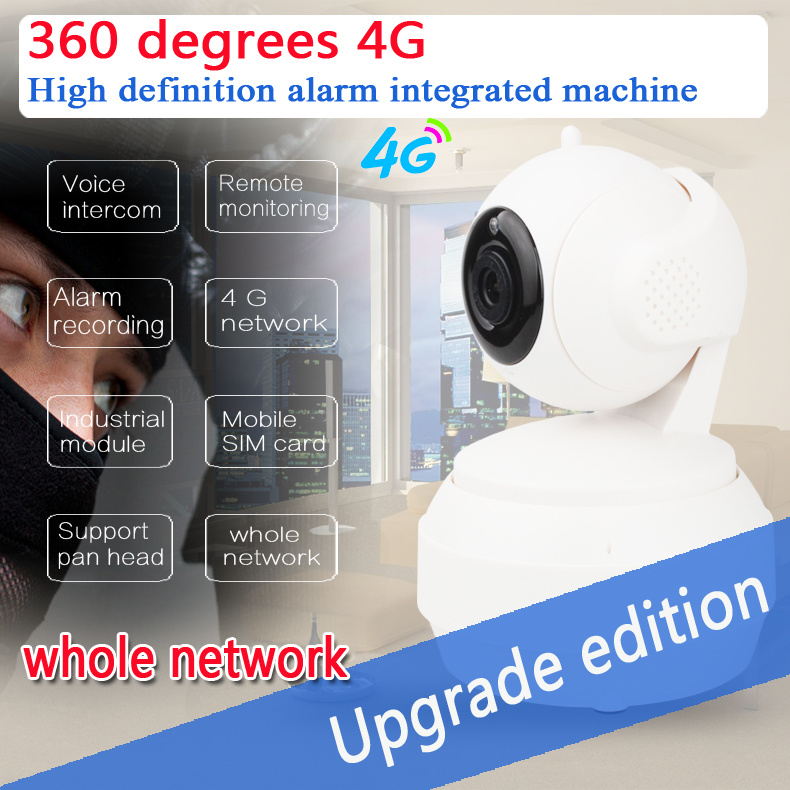 Toesee 3G 4G SIM Card IP Camera HD 960p Video Camera Free APP Remote  Security Camera with Battery