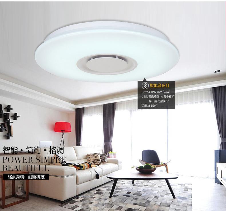 Lampe De Plafond Ronde Bluetooth LED Plafonnier U00e0 LED Intelligent Avec Haut-parleur Bluetooth ...