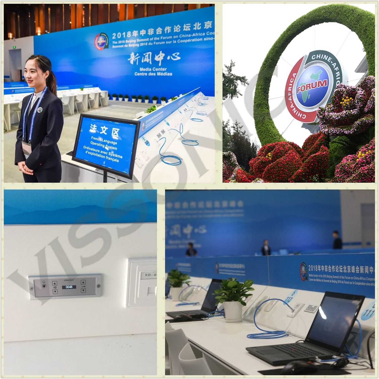 Vissonic Conference System Camera for Meeting