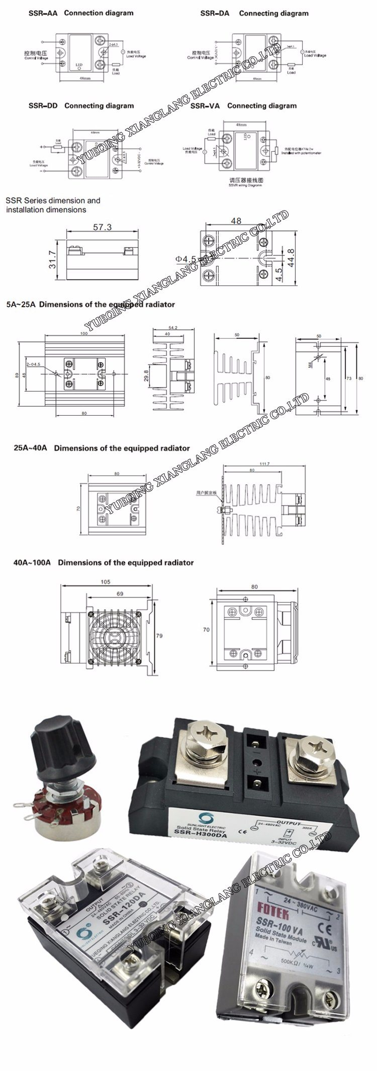 Xianglang Ssr 100da 480vac 100a Dc Ac Solid State Relay China Wiring Diagram To How Order