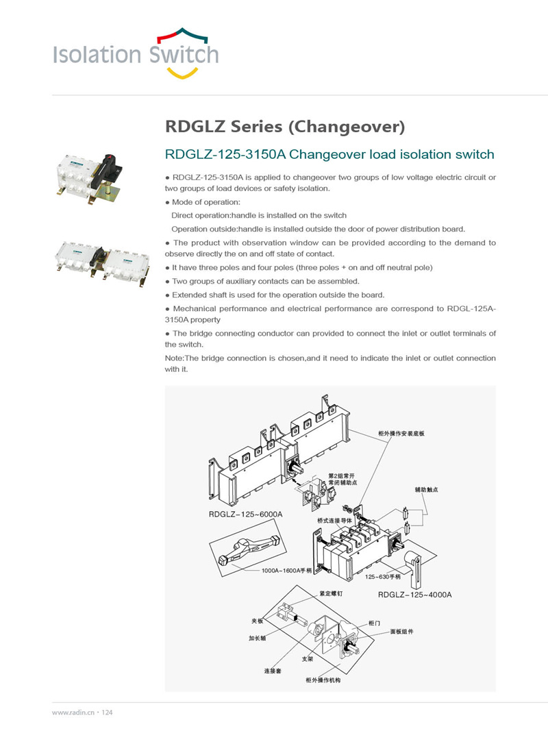 125a 1600a Disconnector Load Break Isolation Switch Without Fuse Wiring Diagram 3 Pole Isolator Notethe Bridge Connection Is Chosenand It Need To Indicate The Inlet Or Outlet With
