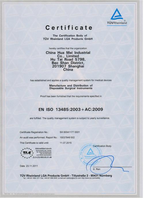 China Tesoura Corte Do Fio De Sutura Tesoura Tuv