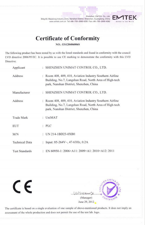 Unimat 200 PLC with 224 AC / DC / Relay Equivalent of Sie CPU ... on plc lighting, plc hardware, plc software, plc diagram, plc chassis, plc controls, plc components, plc connections, plc controller, plc electrical, plc parts,