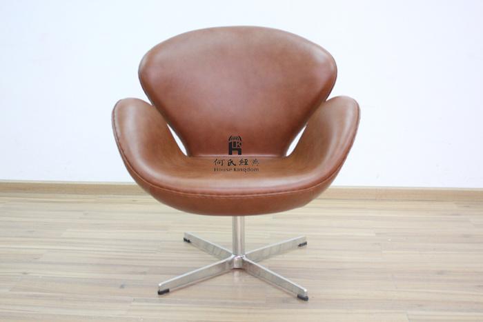jacobsen lounge stoel egg chair. Black Bedroom Furniture Sets. Home Design Ideas