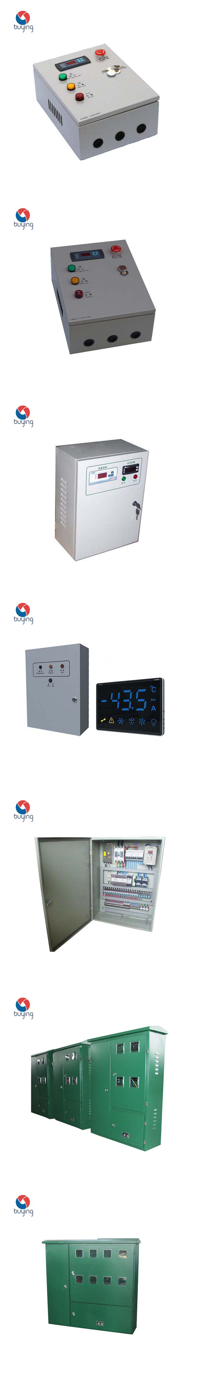 Waterproof Cabinet Panel Board Electrical Distribution Box