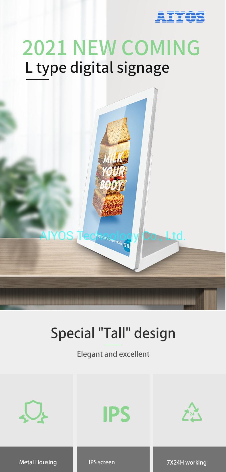 Wall Mounted 15.6inches WiFi Digital Photo Frames LCD display Digital Signage