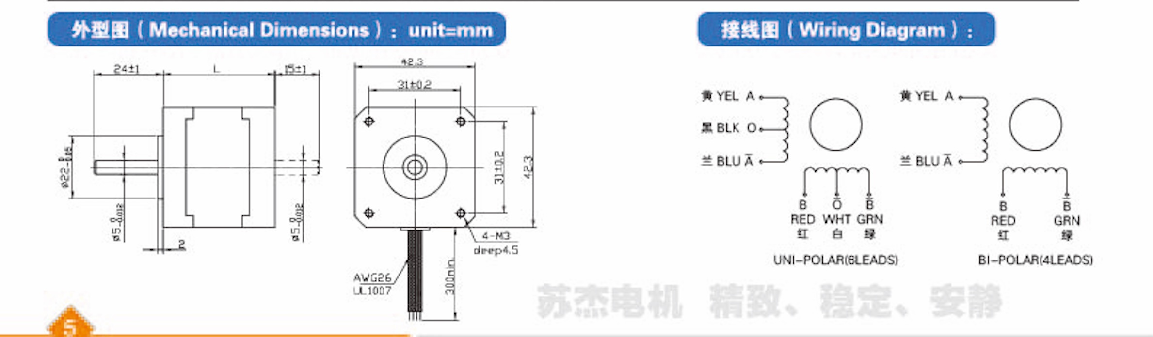 Gear Motor Stepper With Nema17 Size 28mm Length Servo Wiring Diagram Notewe Can Manufacture Products According To Customers Requirements